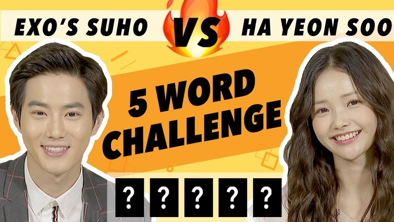 Exo's Suho vs. Ha Yeon Soo - 5 Word Challenge   Rich Man, Poor Woman Interview