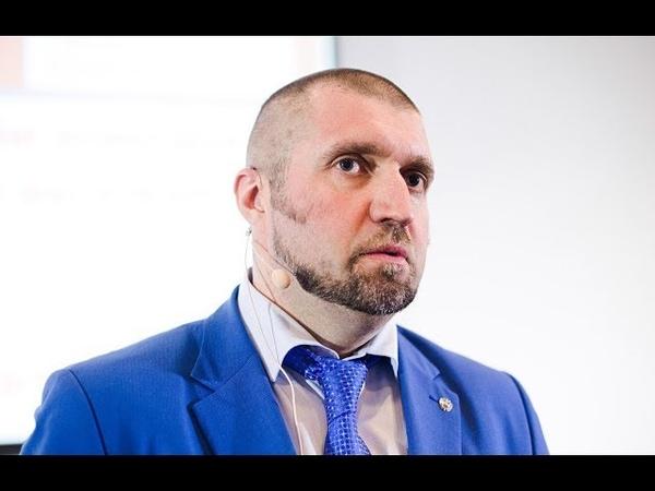 Дмитрий ПОТАПЕНКО - Что делать с недвижимостью Построение личного бренда.