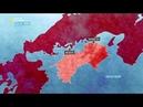 Япония между небом и землей 3 серия Синий остров