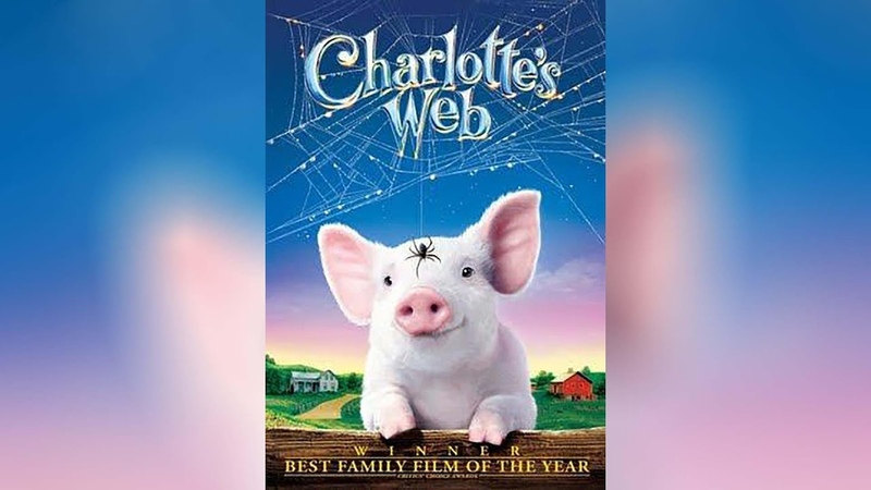 Паутина Шарлотты 2001
