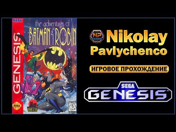 Adventures of Batman and Robin SEGA mega drive Genesis Приключения Бэтмена и Робина