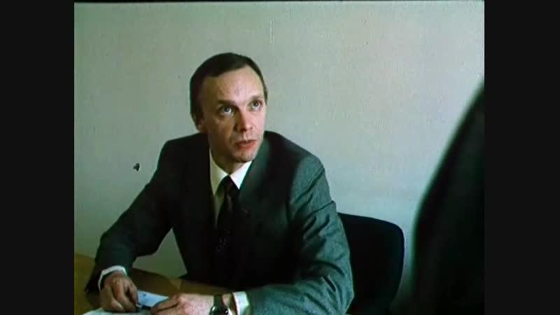 Противостояние, драма, криминал, детектив, СССР, 1985 (1-3 серии из 6)