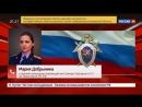 Россия 24 - Начальника дирекции ОЖД заподозрили в мошенничестве - Россия 24