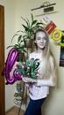 Юлия Родионова фото #5