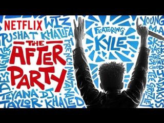 После вечеринки (2018)