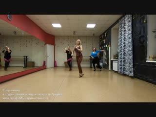 Solo latino в студии танцев и изящных искусств триумф