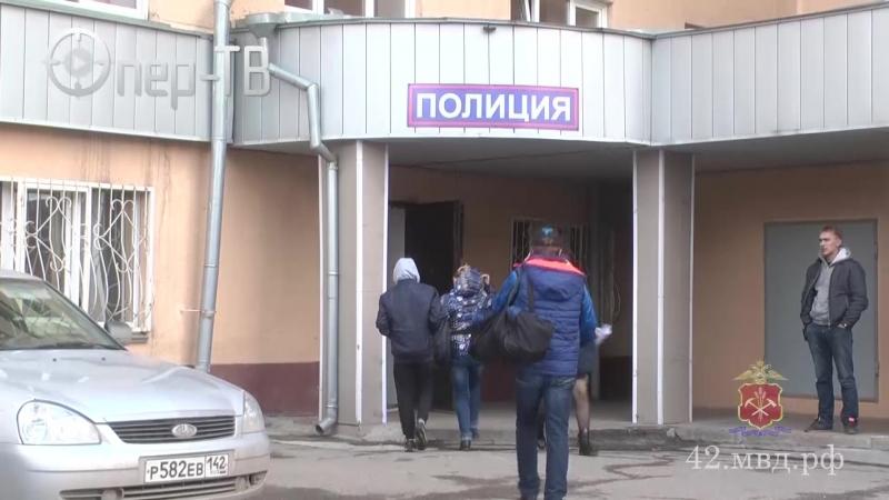 В Кемерове задержан карманник-рецидивист