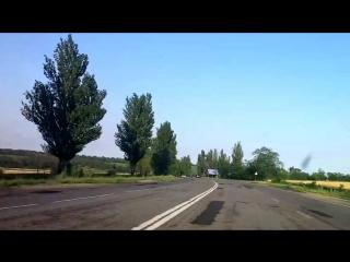 Novoazovskaya_trassa_(MosCatalogue.net).mp4