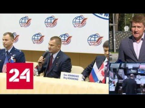 Командир нового экипажа МКС рассказал, как повлияет на работу космонавтов недавнее ЧП - Россия 24