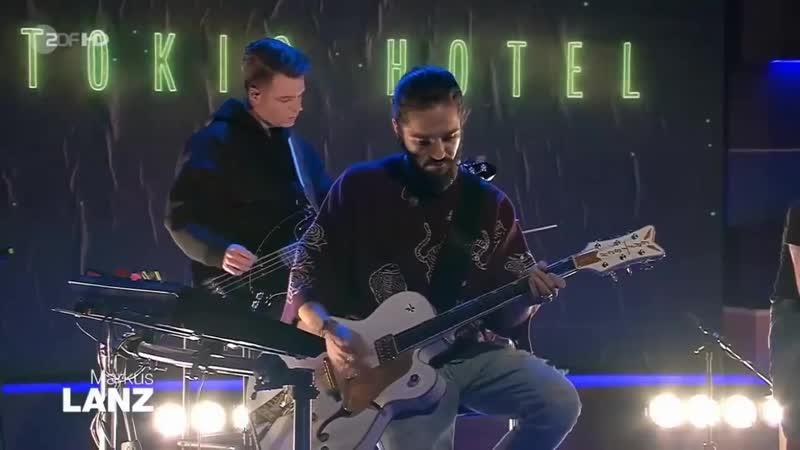 Выступление Tokio Hotel на шоу Маркуса Ланца – 6 февраля в Гамбурге, Германия.