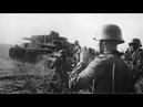 Немецкое вторжение в СССР - Июнь 1941 года