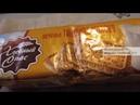Печенье Топленое молоко за 25 рублей | ПРОДУКТЫ ИЗ ФИКС ПРАЙС