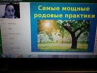 Самые мощные родовые практики с Натальей Андреевой