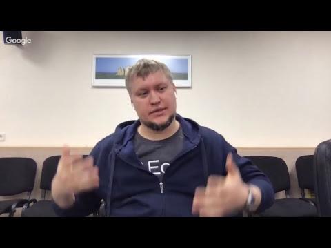 Публичное собеседование: Василий Васильков и Тимур Маликин (Первая часть)