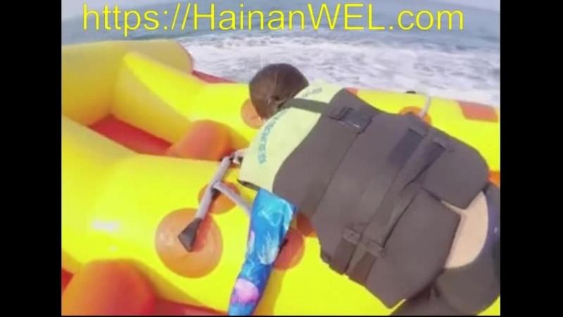 Катание на банане в Санья на острове Хайнань Китай водные развлечения на море на Хайнане экскурсия