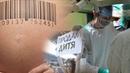 Украинские фабрики детей привлекают всё больше иностранцев - ABC News