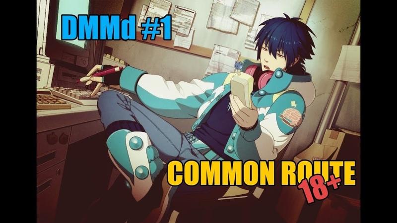 (18 yaoi) Dramatical murder | Драматическое убийство /ПРОХОЖДЕНИЕ НА РУССКОМ/ Common Route 1