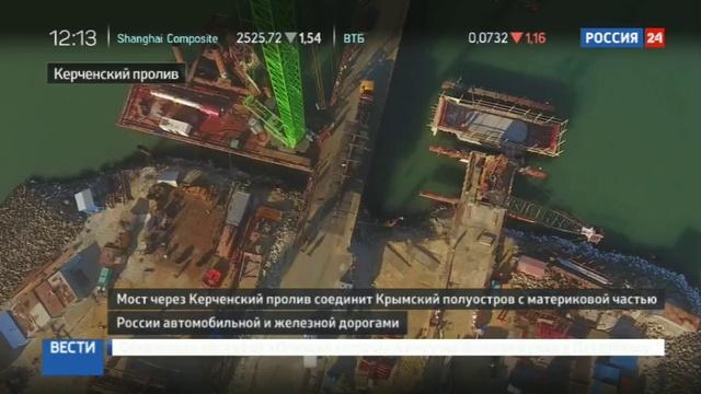Новости на Россия 24 • Строители Крымского моста завершили половину свайных работ