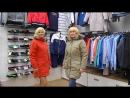 Куртка Regatta утепл Snowbell W и Spiritsail W от Regatta