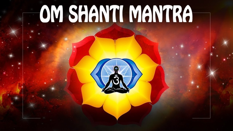 How To Find Inner Peace with Om Shanti mantra ॐ