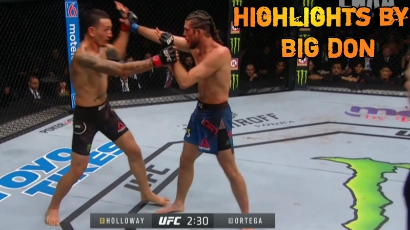 Max Holloway vs Brian Ortega Full Fight Highlight Лучшие моменты боя