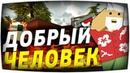 НАШЕЛ ПОСЕЛЕНИЕ ВЫЖИВШИХ - ВЫЖИВАНИЕ НА СЕРВЕРЕ В UNTURNED / Кот YouTube
