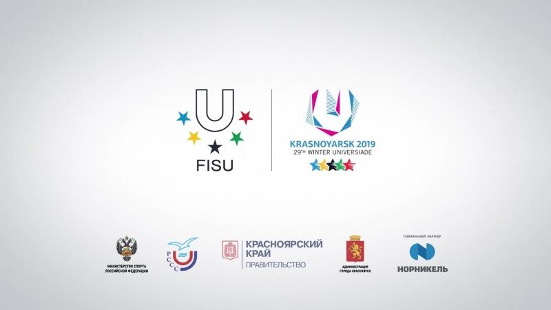Старт продажи билетов на XXIX Всемирную зимнюю универсиаду 2019 года в г. Красноярске