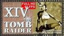 Classic, 60FPS Прохождение Tomb Raider 1996 - Часть 14 ШАХТА НАТЛЫ ИЛИ ПОДЗЕМНАЯ ИСТОРИЯ