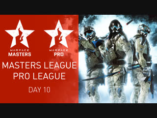 Warface Open Cup Season XIV: Masters League & Pro League. Day 10