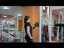 Тренировка на увеличение мышц ног и ягодиц, часть 2Екатерина