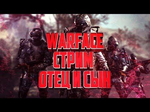 Легально продвигаемся по лиге Стрим по Warface