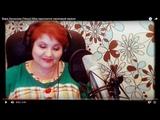 Вера Аксенова (Verax) Мне приснился ласковый мужик
