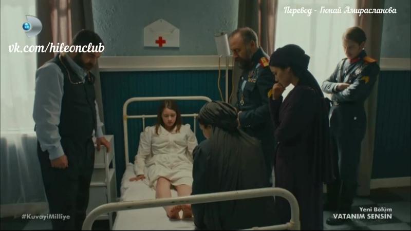 Хиляль и Леон Твоя нога пошевелилась! (ТХ) 54 серия Моя родина - это ты