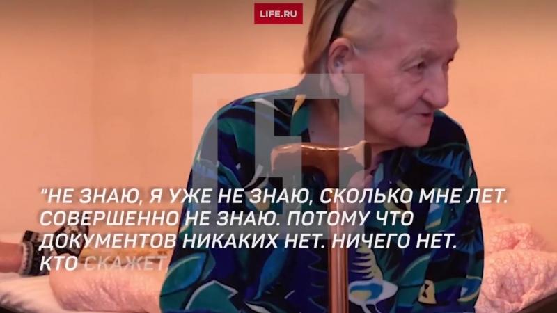 Оппозиционер и депутат Яшин сдал свою бабушку в дом престарелых после того, как она переписала на него квартиру