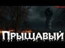 Witch Hunt (6) Финальный Босс - Хоррор игра 2018 - Прохождение на русском - Конец