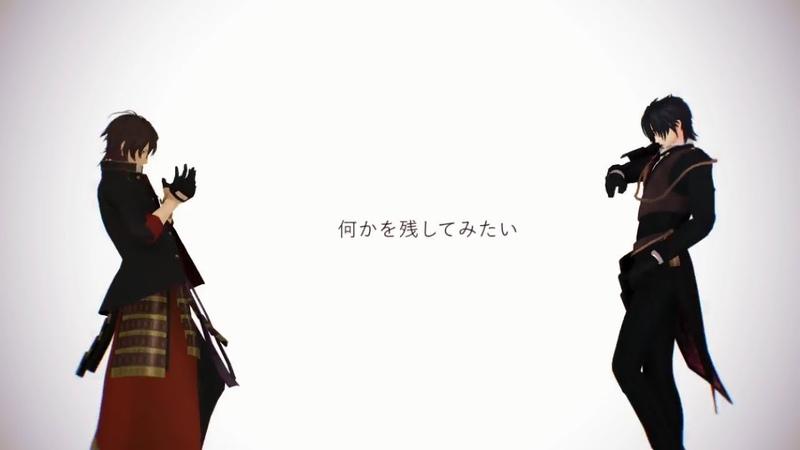 【MMD刀剣乱舞】ヤンキーボーイ・ヤンキーガール【燭台切光忠・大倶利20
