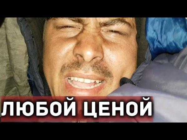 На грузовых поездах до Владивостока / Бой с холодом / Опасность на стратегическом объекте