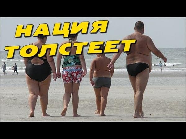 У россиян нездоровое питание из-за бедности