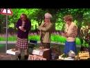 Уральские пельмени-Бабушки на трассе