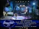Кайрат Тунтеков - Tellement n`Brick SuperStar.kz 2.mp4