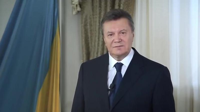 Янукович Остановитесь Можно смотреть вечно 480 X 854 mp4 смотреть онлайн без регистрации