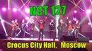 Группа NCT 127, Москва Крокус Сити Холл, 14.05.2018