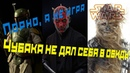 Star Wars BATTLEFRONT 2 - Дарт Мол кидает людей (funny moments)
