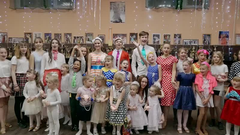Новогодний вечер танцевально-спортивного клуба Кристаликс