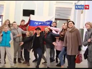 Ельчане стали лауреатами Всероссийского конкурса «Орлята России»