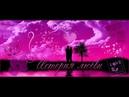История любви Ноты для скрипки кларнета и фортепиано скачать бесплатно the love story score notes