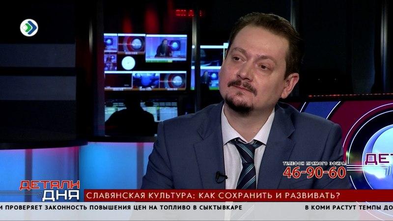 о.Артемий Владимиров на телеканале Юрган(Респ.Коми)