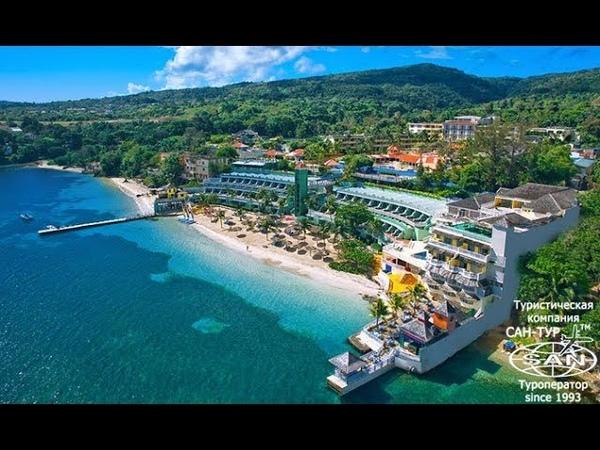 BEACHES OCHO RIOS RESORT GOLF CLUB HOTEL 4* Ямайка