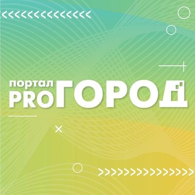 Газета Киров
