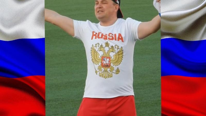 Чемпионат мира. ФУТБОЛ. Россия.©Тимонин Д...
